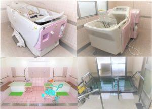 老健ぶんすいの多様な入浴